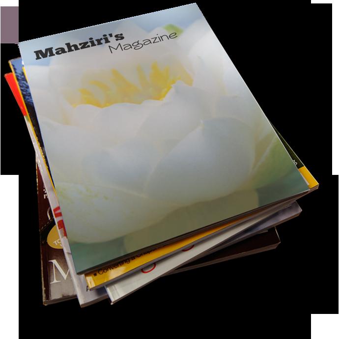 Mahziri magazine ISR
